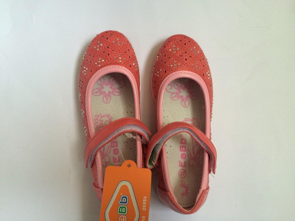 Туфли для девочки корал фото №7
