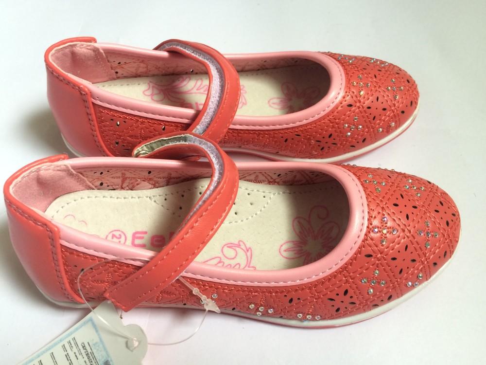 Туфли для девочки корал фото №1