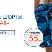 """Мужские шорты """"Hawaii"""" - главный тренд лета!"""