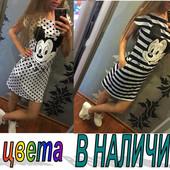 """Платье летнее """"Miki"""""""
