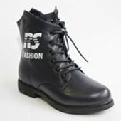 ботинки демисезонные для девочки 33 34 35 размер