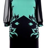 Красивое платье 52 разм.