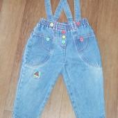 Детские джинсы. Размер 86