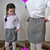 Юбка школьная, разные расцветки