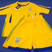 Футбольная форма детская  сборная Украины 2018 год на рост 125 см  и 135 см