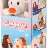 Комплект с игрушкой «Воспитание характера сказкой. Доброта», Умница (У5002)