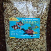 Корм для рыб и черепах гаммарус (гамарус) 100грам.