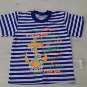 футболка тельняшка