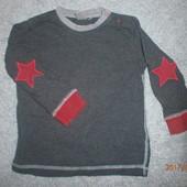 одяг для хлопчика на 1-2 роки