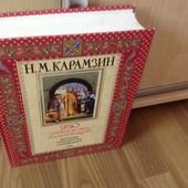 Историческая книга
