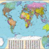 Политическая карта мира Новые  2017 год