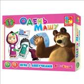 Игра с липучками Одень Машу. Маша и Медведь vt2305-02 vladi toys влади тойс