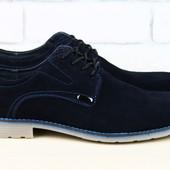 Туфли замшевые на шнурках