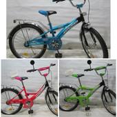 """Велосипед """"Explorer"""" 20"""" Красный, голубой , зеленый."""