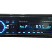 Автомагнитола Jsd-520 MP3 с Bluetooth для телефона