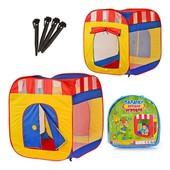 Детская палатка 5033/М 0505 домик