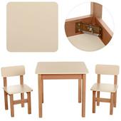 Деревянный столик со стульчиками F093 (цвет ваниль)