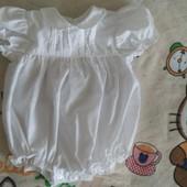 Б/у белоснежный нарядный бодик для новорожд.