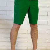 Стильные шорты Панчо, зеленые