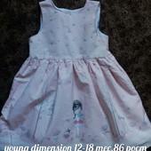 платье 12-18