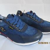 Джинсовые стильные кроссовки 30-31 р