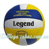 Мяч волейбольный Legend 5: 18 панелей
