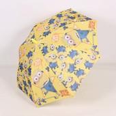 Зонтик миньоны детский разные Ч25