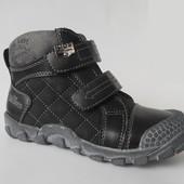 Blooms арт.36030 черные Демисезонные ботинки для мальчиков.