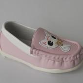 B&G арт. LD152-1 св-розовый. котенок Туфли/ мокасины для девочек.