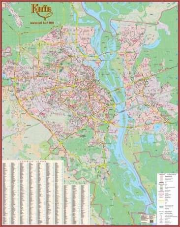 Карта Киева м-б 1:25 000 Большая с улицами и домами Новая фото №1