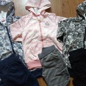 Спортивные костюмы для девочек 134-164