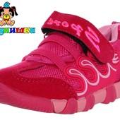 Шалунишка арт.300-154 кроссовки для девочек.