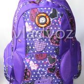 Школьный рюкзак ортопедический для девочек фиолет