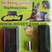 Антилай Электронный ошейник для собак АО-881 от воя лая