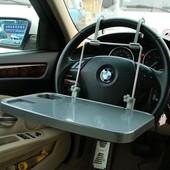 Столик складной автомобильный Multi Tray Мульти Трэй подвесной в машину