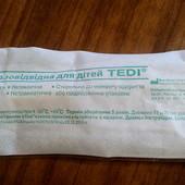Газоотводная трубочка для детей TEDI 2.3 мм х 3.3 мм