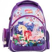 Рюкзак школьный Kite кайт 521 Mia and Me
