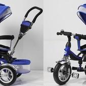 Трехколесный велосипед Супер Трайк. Super Trike надувные колеса поворотное сиденье