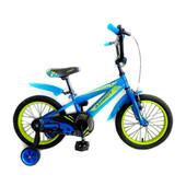 Азимут Стоун 16 20 Azimut Stone велосипед двухколесный детский