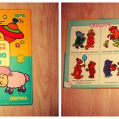 Новая подарочная книга для малышей: правильно говорю, размер 24*24 см, УП 10 грн