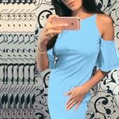 Платье Selina (20025)