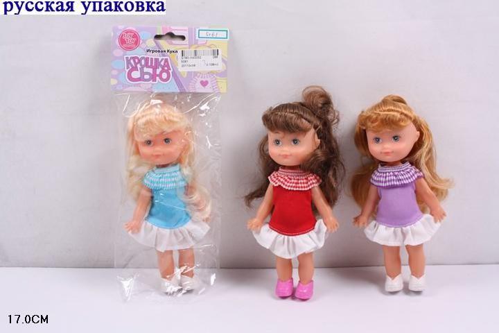 Кукла 18см 5061 крошка сью фото №1