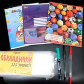 Суперлот! 3 тетради (12,48,60 листов линия)+3 плотные обложки+маркер+2 ручки(красная и черная)
