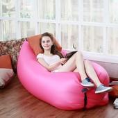 Ламзак Lamzac Надувной диван мешок кресло матраc. Распродажа
