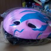 Продам шлем защитный
