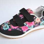 Яркие кроссовки для маленьких модниц) в наличии
