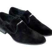 Модные мужские туфли - Польша