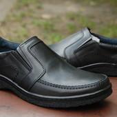 Туфли комфорт для повседневной носки