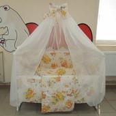 Gold 9 в 1 Детское постельное белье в кроватку Мишка пчелка на луне