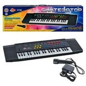 Детское пианино-синтезатор SK 3738a